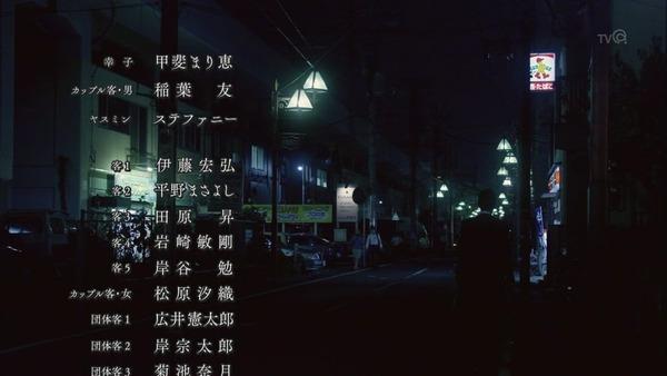 孤独のグルメ Season5 (142)