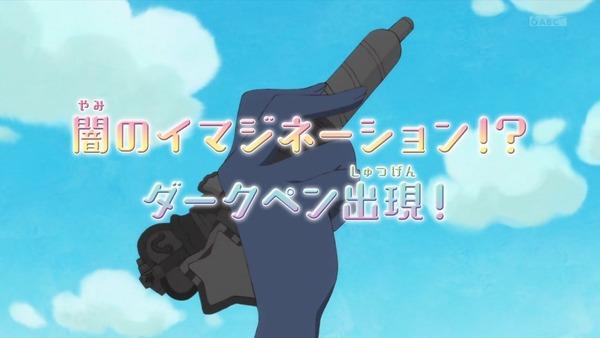 「スター☆トゥインクルプリキュア」5話感想 (70)