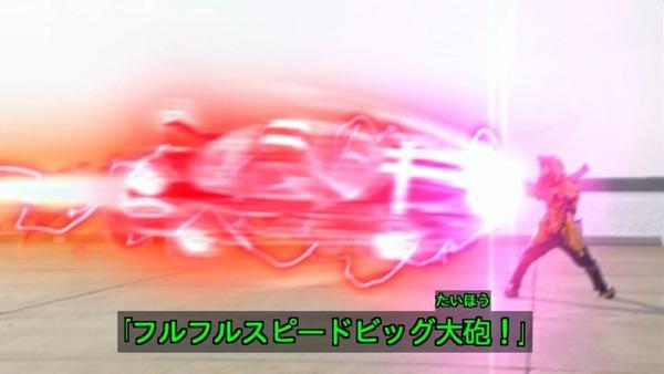 仮面ライダードライブ (76)