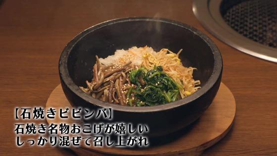 「孤独のグルメ Season9」9期 5話感想 (110)