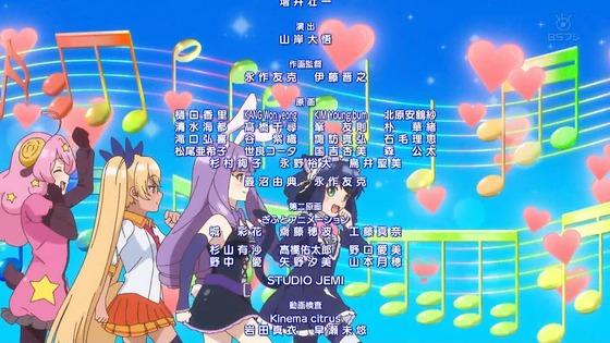 「SHOW BY ROCK!!STARS!!」1話感想 (69)
