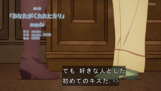 「はめふらX」2期 11話感想 (126)
