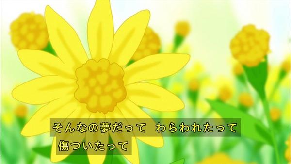 「HUGっと!プリキュア」48話感想 (35)