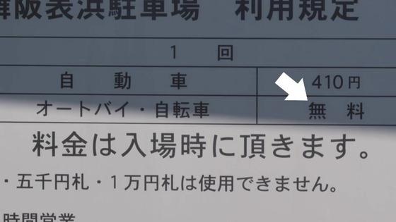 ドラマ版「ゆるキャン△2」2期 1話感想 (14)