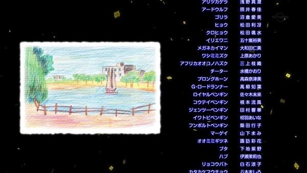 「けものフレンズ2」第12話感想  (58)