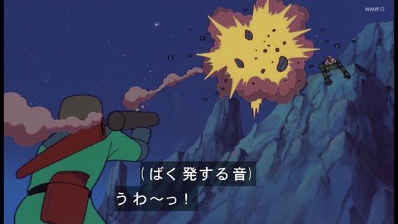 「未来少年コナン」第17話感想 画像 (34)