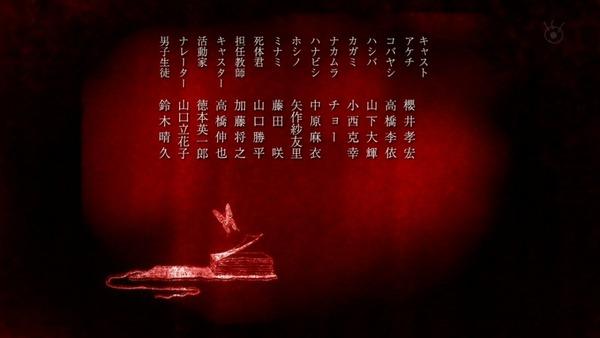 乱歩奇譚 Game of Laplace (41)