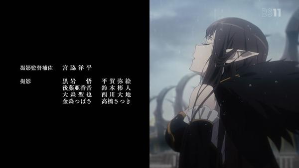 「FateApocrypha」13話 (79)