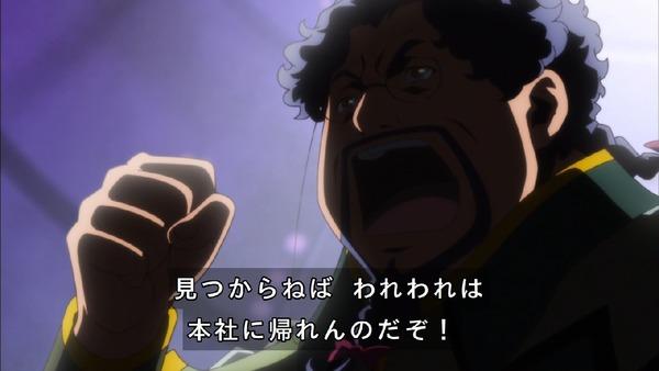 「HUGっと!プリキュア」1話 (44)