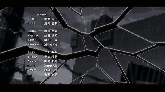 「ワールドトリガー」2期 1話感想 (148)