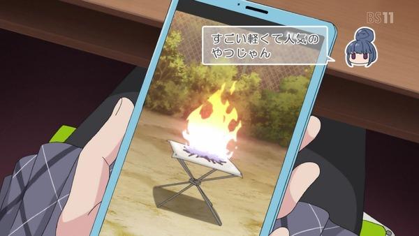 「ゆるキャン△」10話 (57)