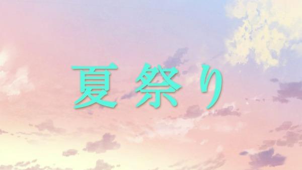 「からかい上手の高木さん2」2期 第12話感想  (1)