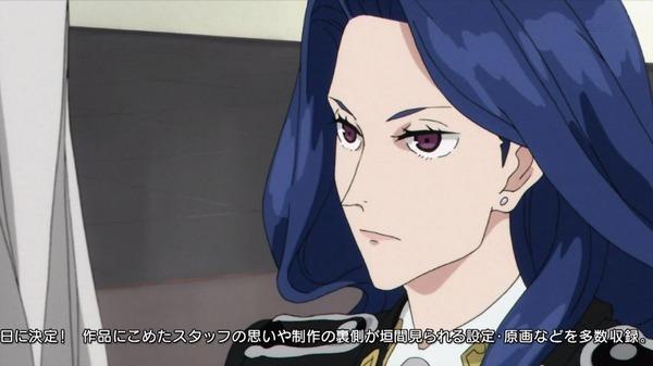 「ACCA13区監察課」10話 (8)