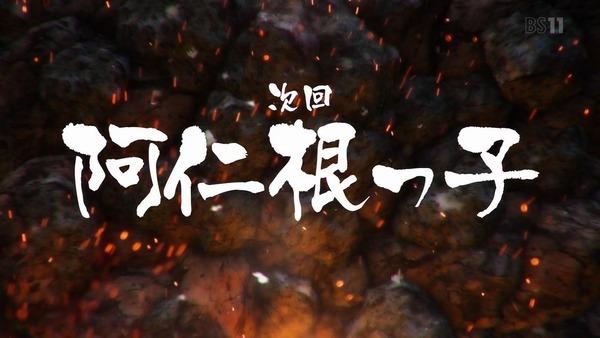 「ゴールデンカムイ」17話感想 (125)