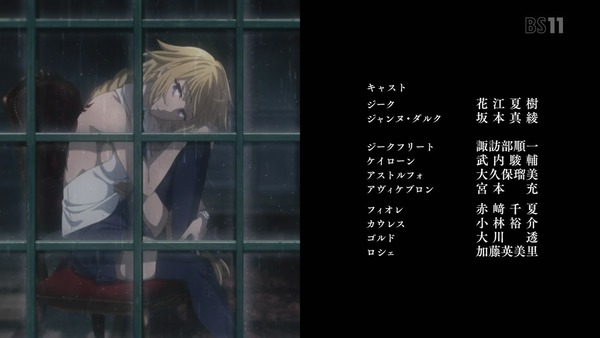 「FateApocrypha」14話 (57)