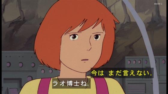 「未来少年コナン」第20話感想 画像 (60)