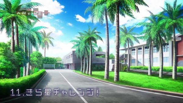 「恋する小惑星」11話感想 画像 (4)