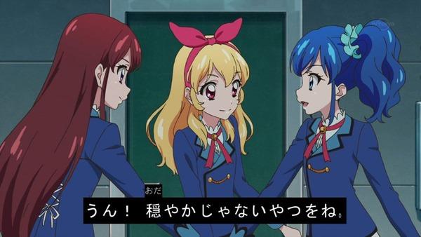 「アイカツスターズ!」第70話 (74)
