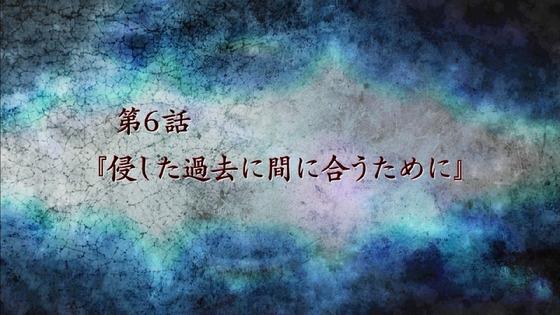 「CHAOS;CHILD(カオスチャイルド)」6話 (63)