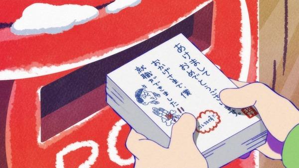 「おそ松さん」2期 13話 (37)