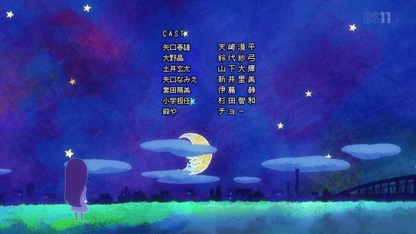 「ハイスコアガール」2話感想 (73)