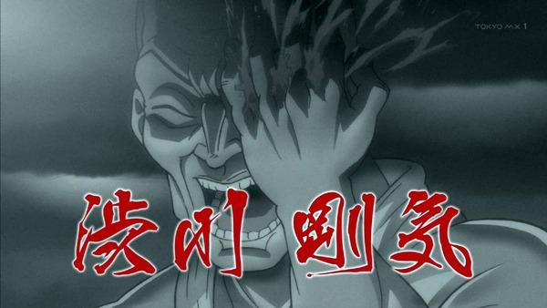 「バキ」2話感想 (27)
