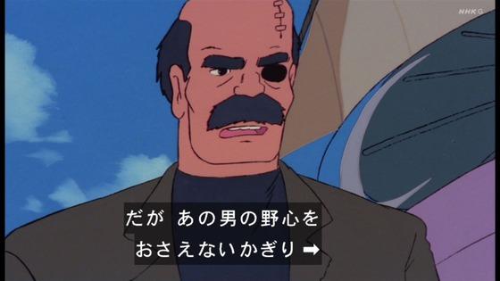 「未来少年コナン」第13話感想 (12)