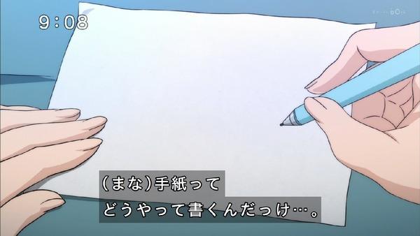 「ゲゲゲの鬼太郎」6期 1話 (14)