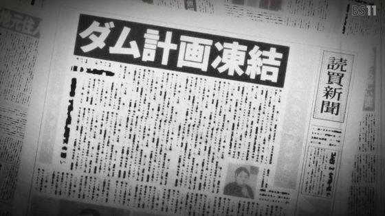 「ひぐらしのなく頃に業」第6話感想 (8)