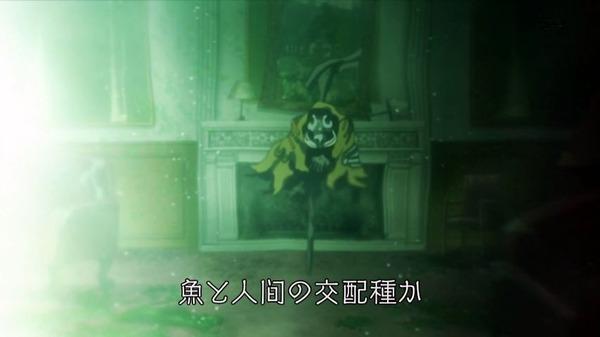 「血界戦線 & BEYOND」2期 7話 (25)