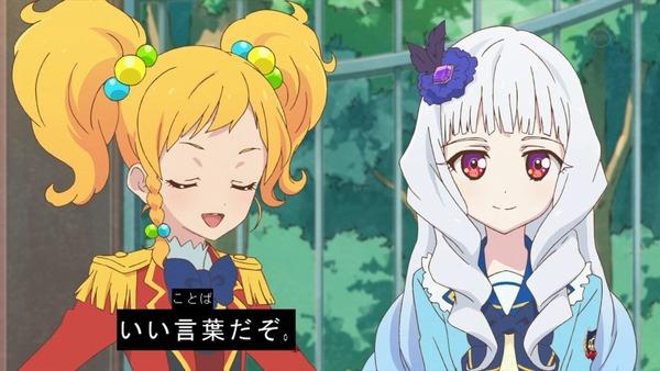 「アイカツスターズ!」第71話 (47)