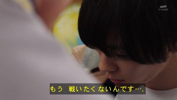 「仮面ライダービルド」21話 (29)
