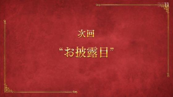 「シャドーハウス」4話感想 (68)