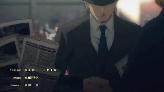 「進撃の巨人 The Final Season」60話(4期 1話)感想 画像 (85)
