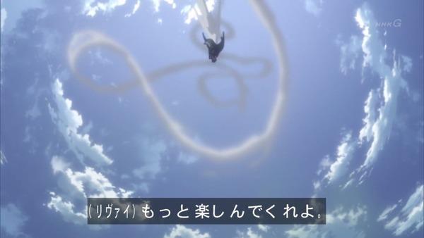 「進撃の巨人」54話感想  (16)