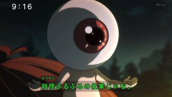「ゲゲゲの鬼太郎」6期 60話感想 (20)