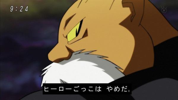 「ドラゴンボール超」104話 (29)