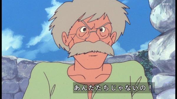 「未来少年コナン」第1話感想 画像 (125)