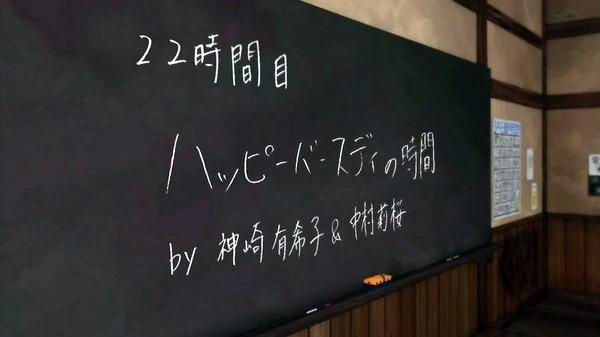 「暗殺教室」第2期 22話感想 (10)