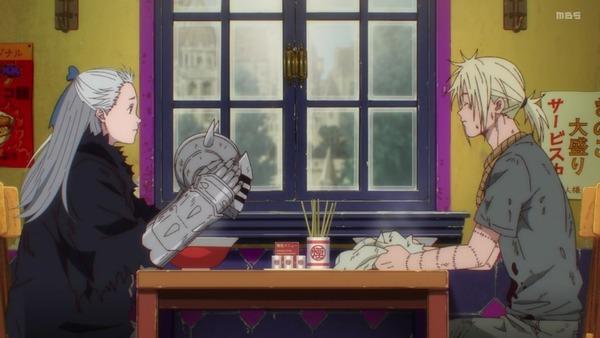 「ドロヘドロ」第9話感想 画像  (24)