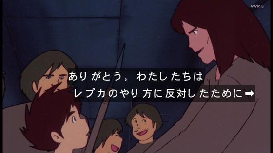 「未来少年コナン」第12話感想 (33)