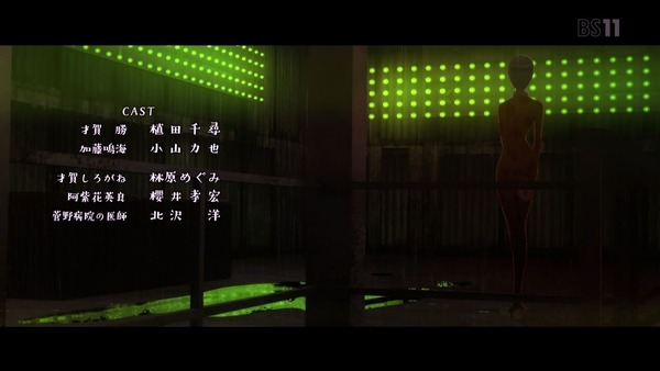 「からくりサーカス」2話感想 (66)