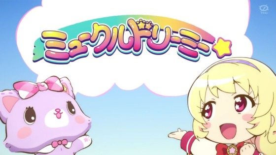 「ミュークルドリーミー」第5話感想 (81)