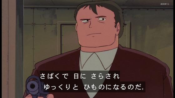 「未来少年コナン」第10話感想  (11)
