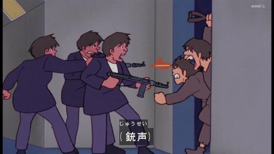 「未来少年コナン」第22話感想 画像  (129)