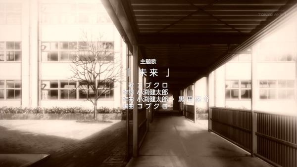 「orange オレンジ」1話感想 (36)