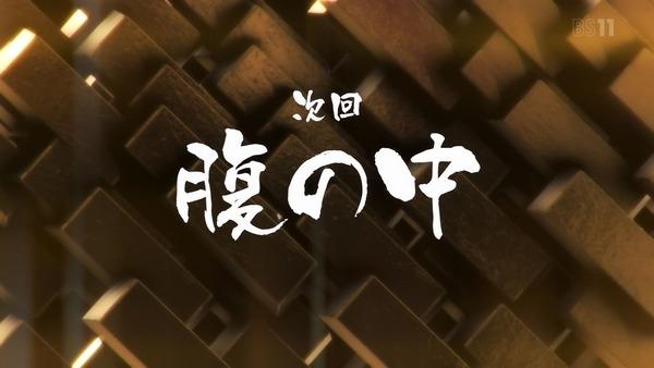 「ゴールデンカムイ」16話感想 (126)