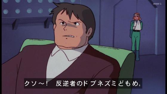 「未来少年コナン」第21話感想 画像  (86)