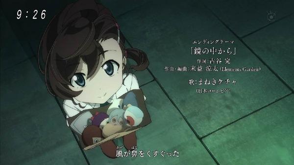 「ゲゲゲの鬼太郎」6期 6話感想 (34)