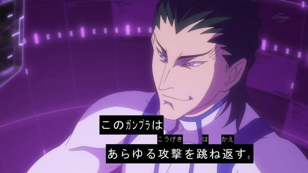 「ガンダムビルドダイバーズ」11話感想  (79)